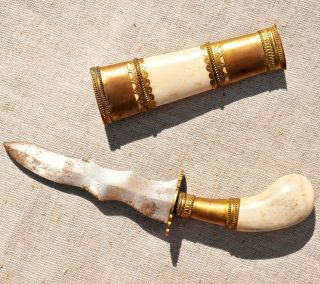 Presentation Dagger : Kris - Keris : Steel Bone & Bronze Knife With Bone Sheath photo