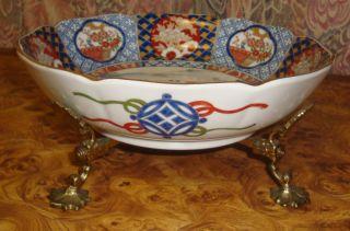 Vintage Asian Village Scene Large Bowl & Brass Adjustable Footed Peacock Trivet photo