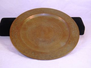 Vintage Islamic Copper Plate G44 photo