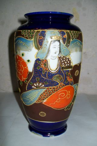 70 Years Old Japanese Vase photo