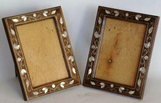 Pair Frames Of Damascene photo
