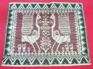 Hand Woven Native Miniature Blanket/rug W/two Peacocks Four Dogs Stumped Nr Yqz photo