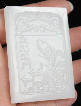 Chinese Afghanistan White Jade Hand - Carved ' 鲤鱼跃龙门 ' Statue photo
