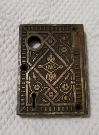 Antique Eastlake Ornate Brass Mortise Door Lock Pye Usa Box Only Floral Relief photo