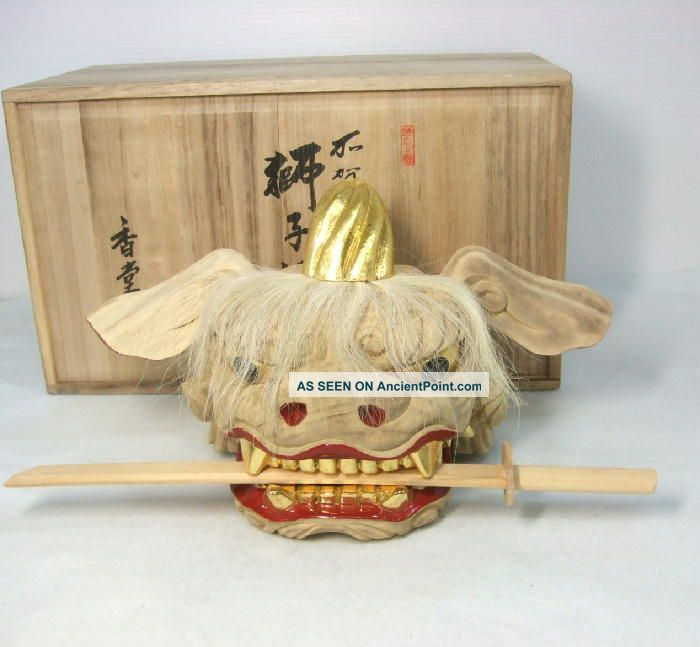 D557: Japanese Wooden Ware Great Lion Mask Statue Shishi - Gashira W/signed Box Statues photo