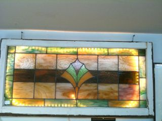 Antique Stained Glass Window photo