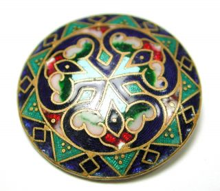 Antique French Enamel Button Colorful Triple Flower Design photo