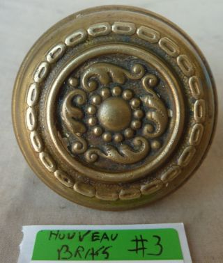 Door Knob (one) Antique Stamped Brass Nouveau Victorian Eastlake 2 1/8