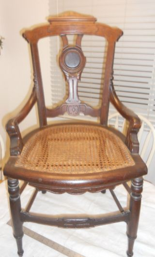 Antique Victorian Chairs Set Of Four photo