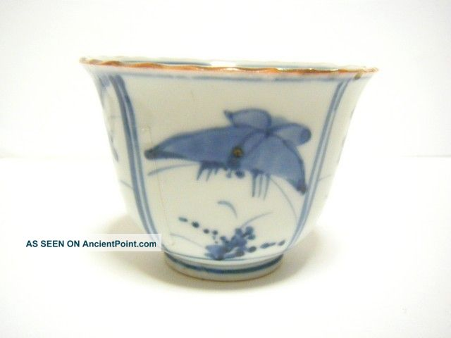Antique Japanese Porcelain Tea Cups Japanese Vintage Imari Tea Cup