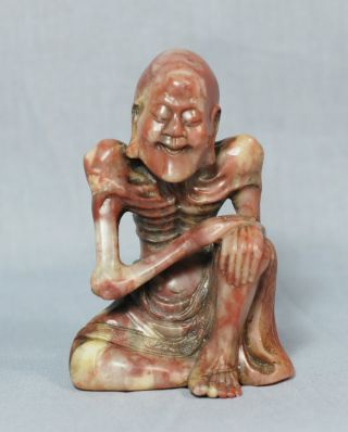 Carved Chinese Shou - Shan Stone Louhan photo
