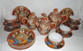 Vintage Satsuma Dragon Ware Tea Set Moriage Lithophane Geisha - Service For 6 photo