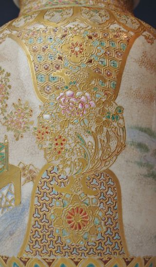 Magnificent Antique Japanese Satsuma Vase Edo / Meiji Period 1800 ' S Ceramic photo
