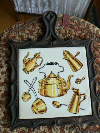 Antique Wrought Iron Tile Trivet Copper Tea Simplex Kettle Coffee Pot England photo