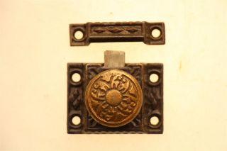 Aesthetic Iron Cabinet Latch photo
