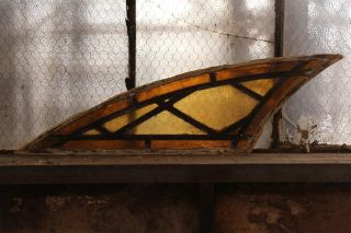 Antique Stained Glass Piece photo