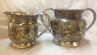 J.  A.  Babcock Sugar Bowl & Creamer Antique Silver Quadruple Plated Made In 1880 photo
