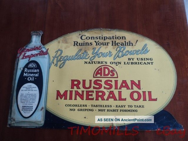 1920s Ads Russian Mineral Oil Drugstore Sign Vintage Regulate Bowels Other photo