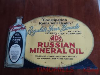 1920s Ads Russian Mineral Oil Drugstore Sign Vintage Regulate Bowels photo
