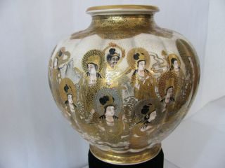 Museum Quality Antique Satsuma Vase / Meiji Period Signed - 10