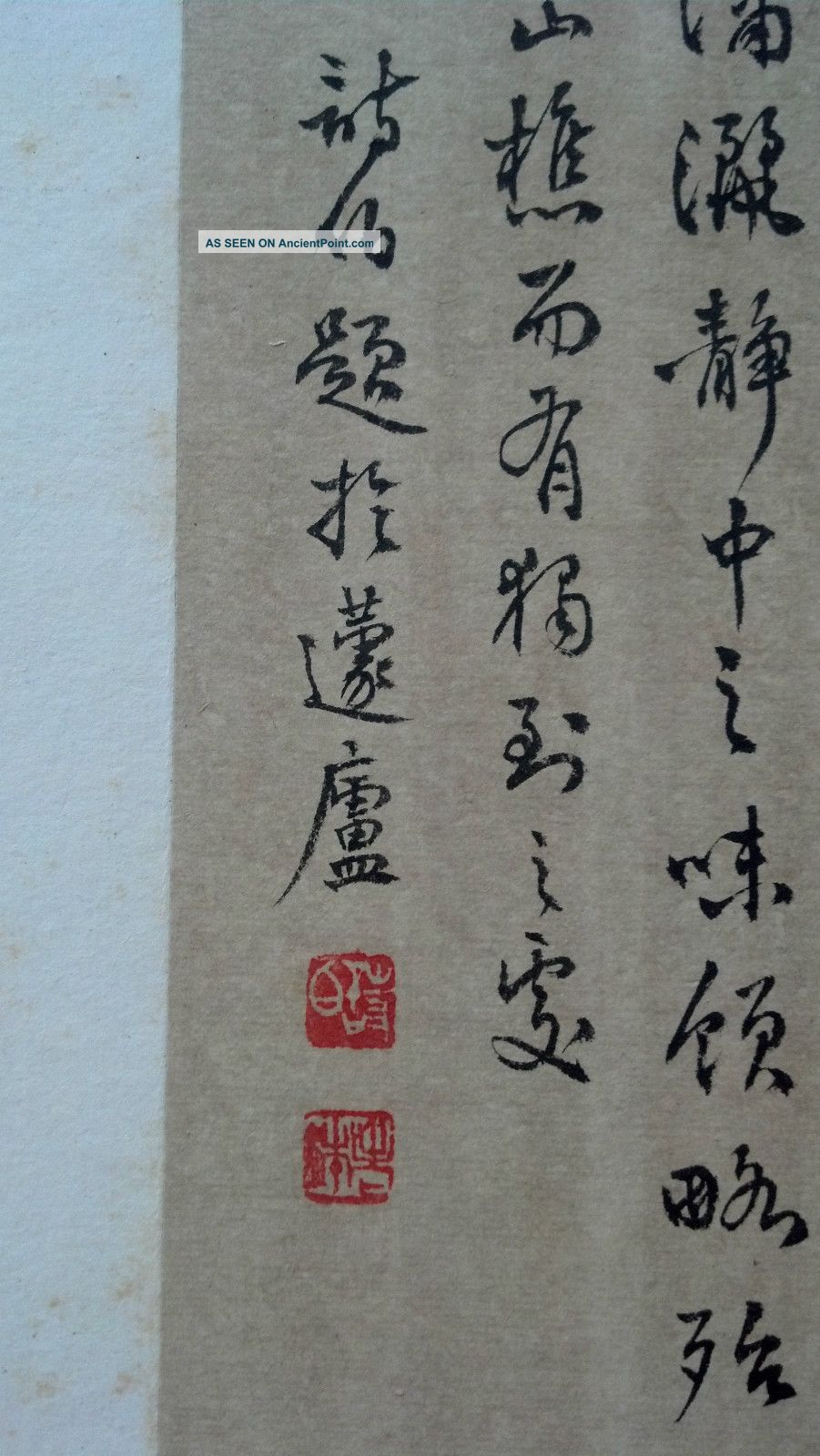 ... Antique Chinese Paintings And Calligraphy Paintings & Scrolls photo 3