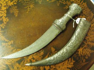 Damascus Indo - Persian Knife & Scabbard,  Engraved Elephants,  Silver Inlay,  37.  5cm photo