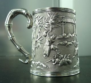 ^ Chinese Export Silver Christening Cup Wang Hing C1885 photo