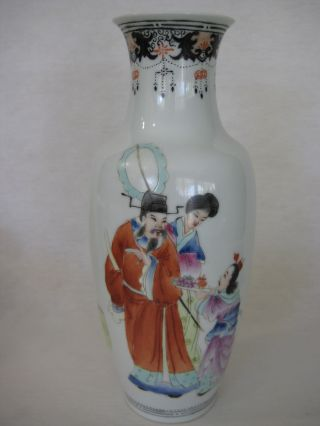 1920s Old Antique Chinese Hand Painted Porcelain Vase,  Marked,  9