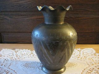 Old Vintage India Hand Carved Brass Vase,  8