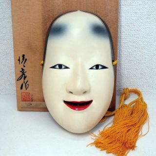 F225: Real Japanese Noh - Mask Witn Sign,  Ko - Omote With Good Work And Expression photo