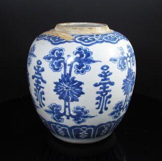 Antique Chinese Blue And White Porcelain Jar Vase - Kangxi / Yongzheng photo