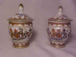 18th/19th C Qianlong Chinese Export Armorail England Royal Coat Of Arms Pr Cups photo