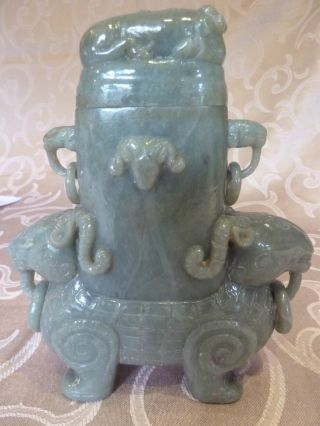 Chinese Jade Lidded Jar With Carved Beasts photo