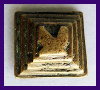 40g Four - Tier Akan Gold Dust Weight,  Circa 1800s,  Ex Gold Coast photo