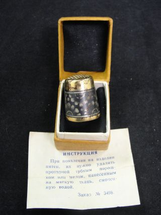 Ac Russian Thimble Hallmarked Neillio? 875 Sterling Silver In Box photo