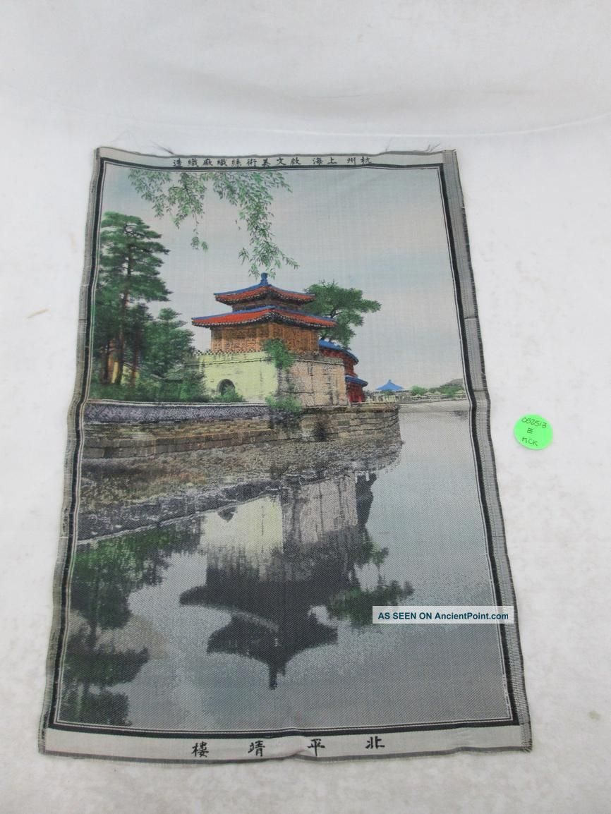 Vintage Japanese Woven Silk Architectural Landscape Tapestry Panel Temple (mck) Kimonos & Textiles photo