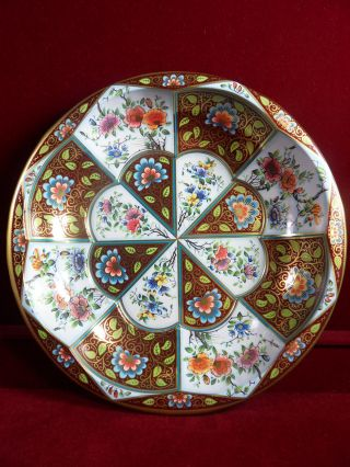 Vintage Daher Decorated Toware England Plate Tin Bowl Excellent photo