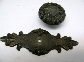 Bronzed Furniture Drawer Pull 2 Piece Antique Hardware photo