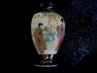 Antique Small Japanese Vase Bottle Signed - Repaired - Needs A Loving Home photo