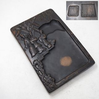 F673: Chinese Signed Ink Stone With Good Relief Work Of Landscape With Person photo