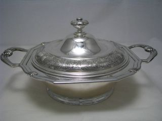 Important Dutch Solid Silver Entree Dish Bowl By Begeer Holland Netherlands1900s photo