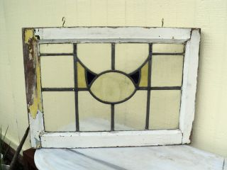 Antique Stained Glass Stainedglass Leaded Window Amethyst Yellow Clear Cat Head photo