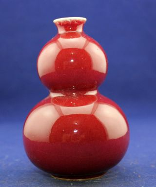 Antiques China ' S Rare Vases photo