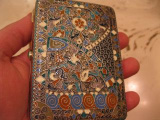 Antique Russian Enamel Silver Cigarete Case Marked 84 And (ah) Excellent Conditi photo