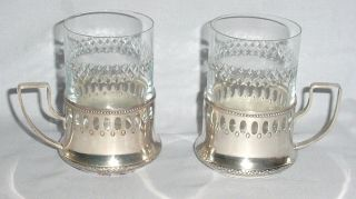 Old Wmf Germany Silverplate Set Tea Toddy Glass Holders W/ Crystal Inserts 4 Pcs photo