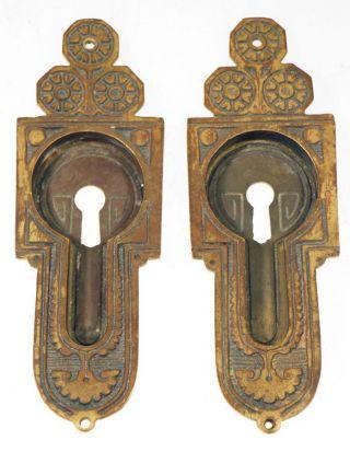 Egyptian Pocket Door Handles photo