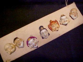 Set Of 7 Antique Chinese Oriental Face Character Buttons Immortals photo