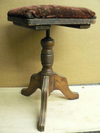 Wonderful Antique Wooden Victorian Eastlake Piano Stool Adjustable Height photo