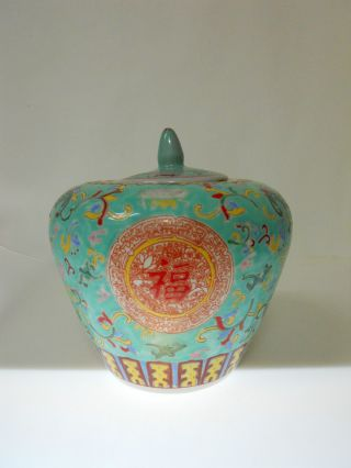 Antique Chinese Porcelain photo