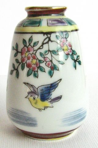 Small Japanese ' Fukagawa ' Vase photo